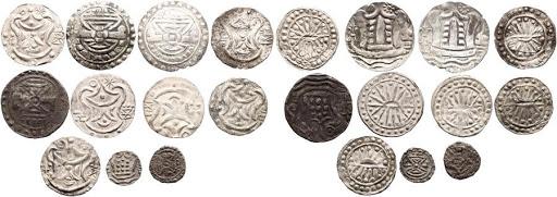 Pièces en métal retrouvées par des archéologues au IVè siècle près d'Angkor Borey dans la province de Takeo.